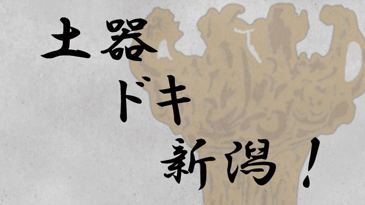 <CG・Webクリエーター科><br>星野 侑太 佐渡中等教育高校出身(新潟県)